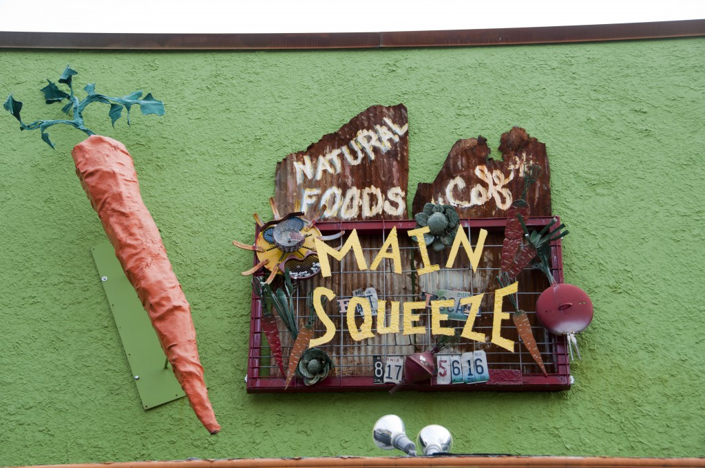 Main Squeeze Natural Foods Cafe